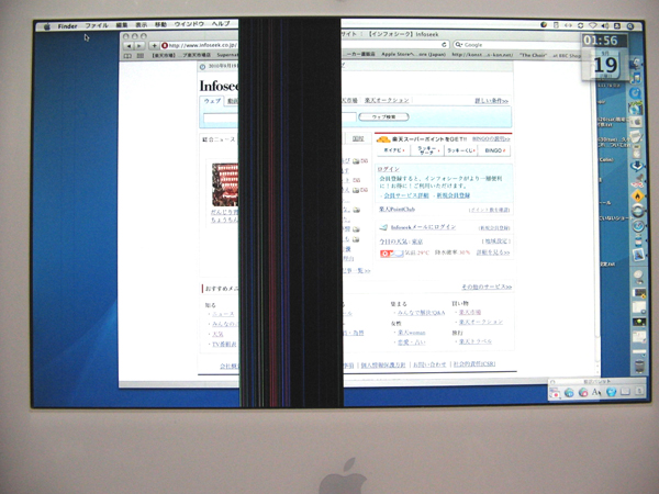 20100919-トラブル画面.jpg